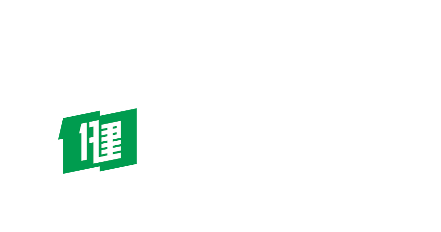 건솔루션(주)